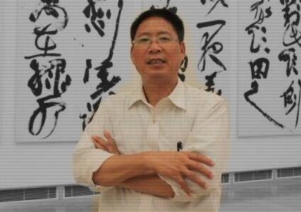 新安白石画杰-吴让泽