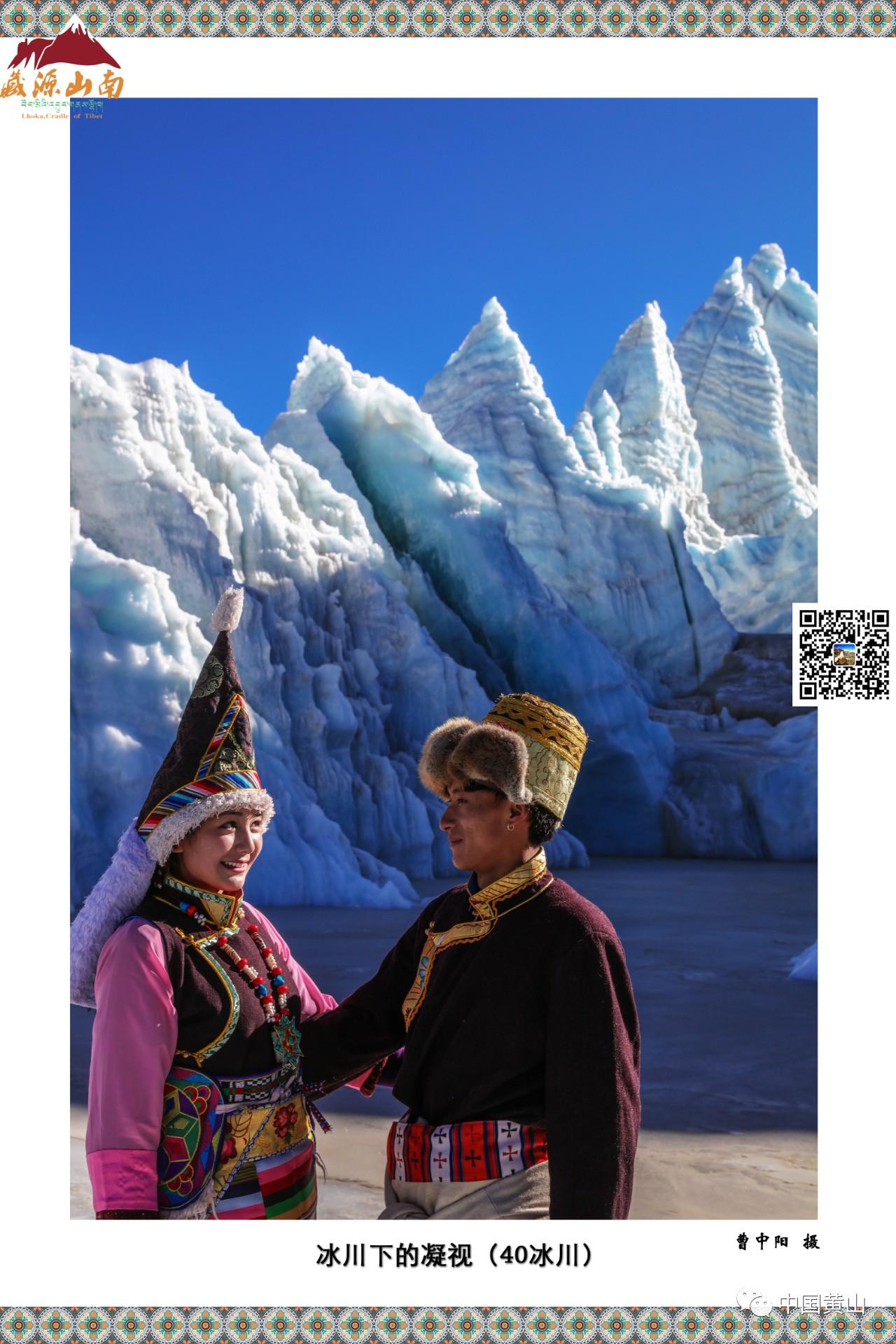 西藏山南旅游图片展(2):民俗文化
